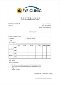 ΣΥΝΤΑΓΟΛΟΓΙΑ_3