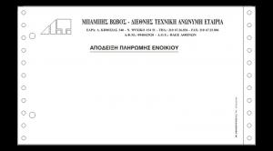 APODEIKSIMIXANOG-4